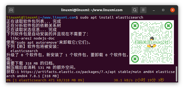 如何在Linux下安装部署分布式全文搜索引擎