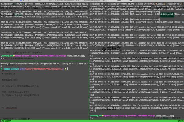 黑屏操作利器,多屏批量shell命令发送