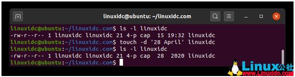 Linux中15个有用的touch命令示例图文详解