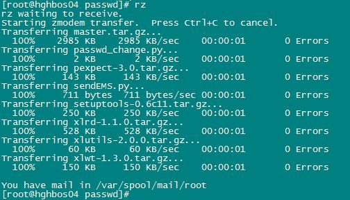 批量修改Linux密码脚本(Python)