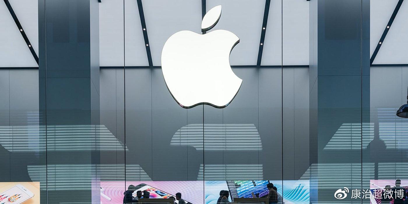 2020年苹果计划推出5G版iPhone 12