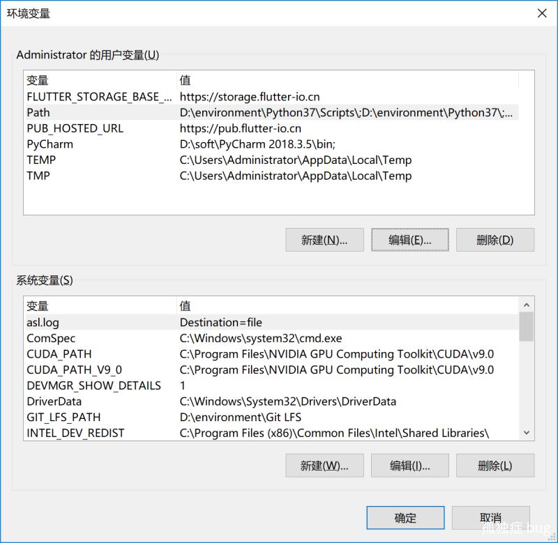 Android Windows 开发环境搭建教程