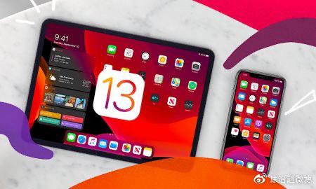 今天苹果已经推送iOS 13.2正式版更新了