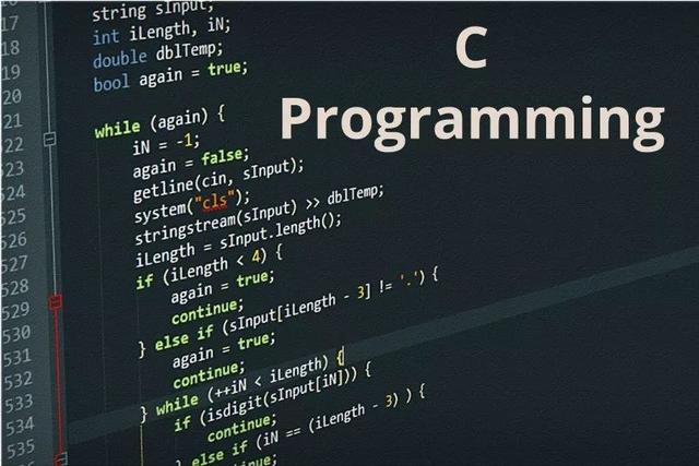 都9012年了,为何我还坚持用C语言开发游戏