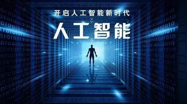 2019年,所有的伪人工智能都将被淘汰?