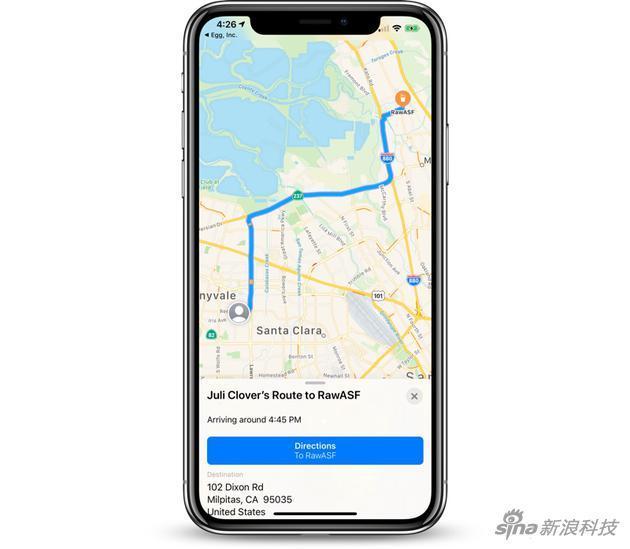 苹果跳级 直接推出iOS 13.1开发者测试版