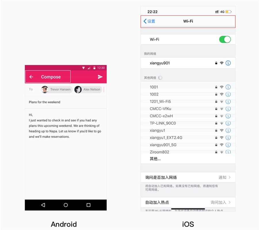 Android和iOS有哪些设计差异点?来看高手总结的7个不同!