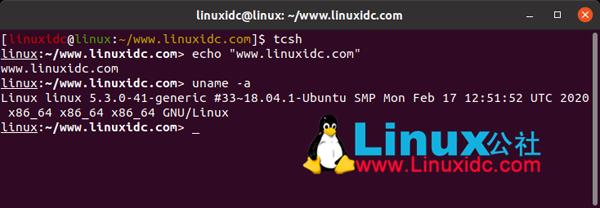 12个好用的免费开源Linux Shell