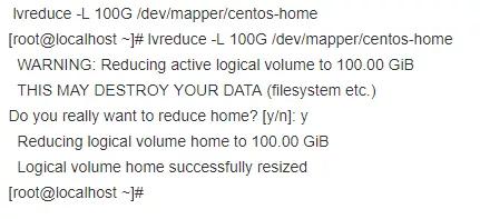 Linux系统下对目录扩容的方法
