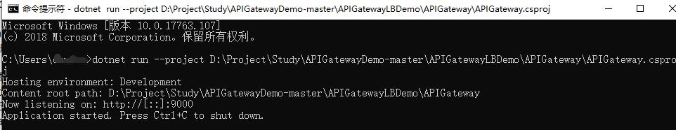 ASP.NET Core3.1 Ocelot负载均衡的实现
