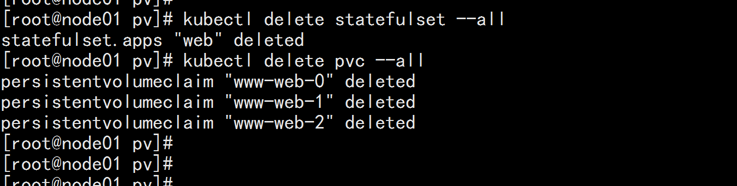 kubernetes 的pv/pvc存储
