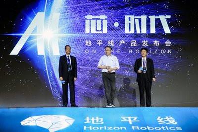 地平线成功发布中国首款全球领先的嵌入式人工智能视觉芯片