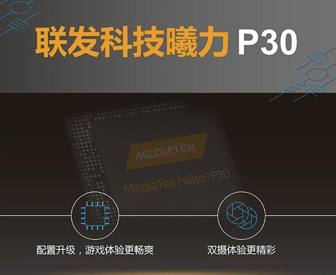 联发科2018年计划, 人工智能芯片上半年上市