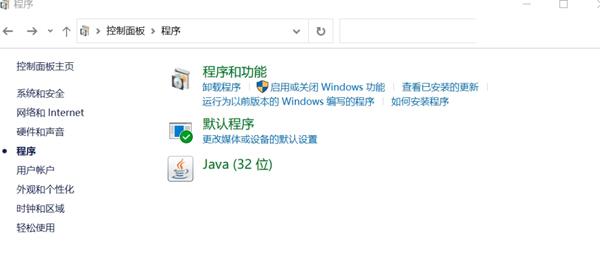 再见!虚拟机。Windows和Linux终于合体了