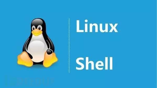 神不知鬼不晓,使用Shell脚本掩盖Linux服务器上的操作痕迹