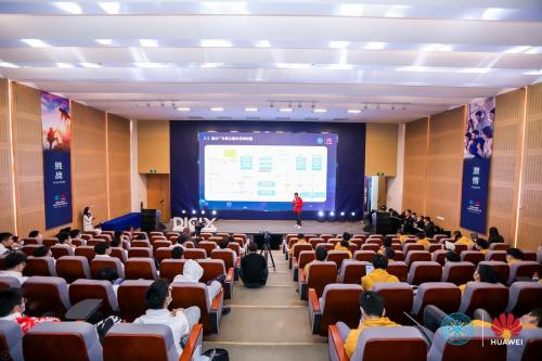 激发校园创新火花 2020 DIGIX全球校园AI算法精英大赛圆满收官