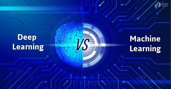 机器学习 VS 深度学习到底有啥区别,为什么更多人选择机器学习