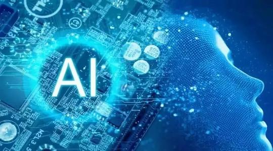 AI热潮下,董事会和CEO必须能够全面洞悉AI