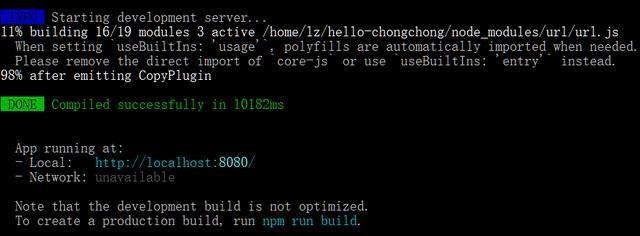取代Jquery,用Vue 构建Bootstrap 4 应用