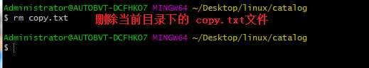 linux 命令学习