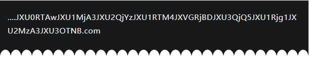 一个DNS数据包的惊险之旅