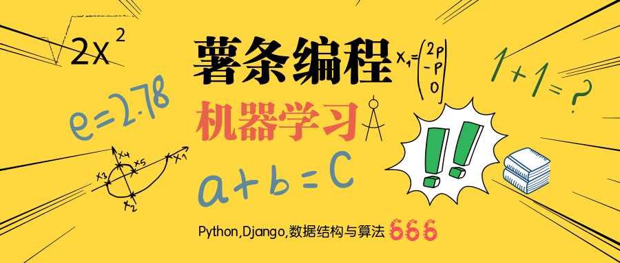 Python原来这么好学-1.3节: 知识要点总结与内容复习