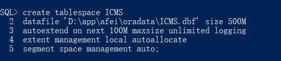 Oracle使用Impdp导入dmp文件的详细过程