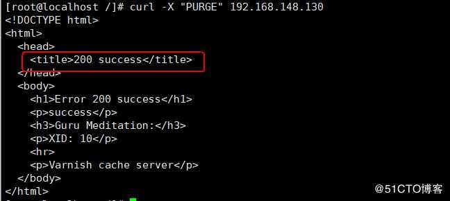 基于Centos 7 部署Varnish缓存代理服务器