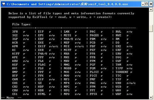 ExifTool软件截图1