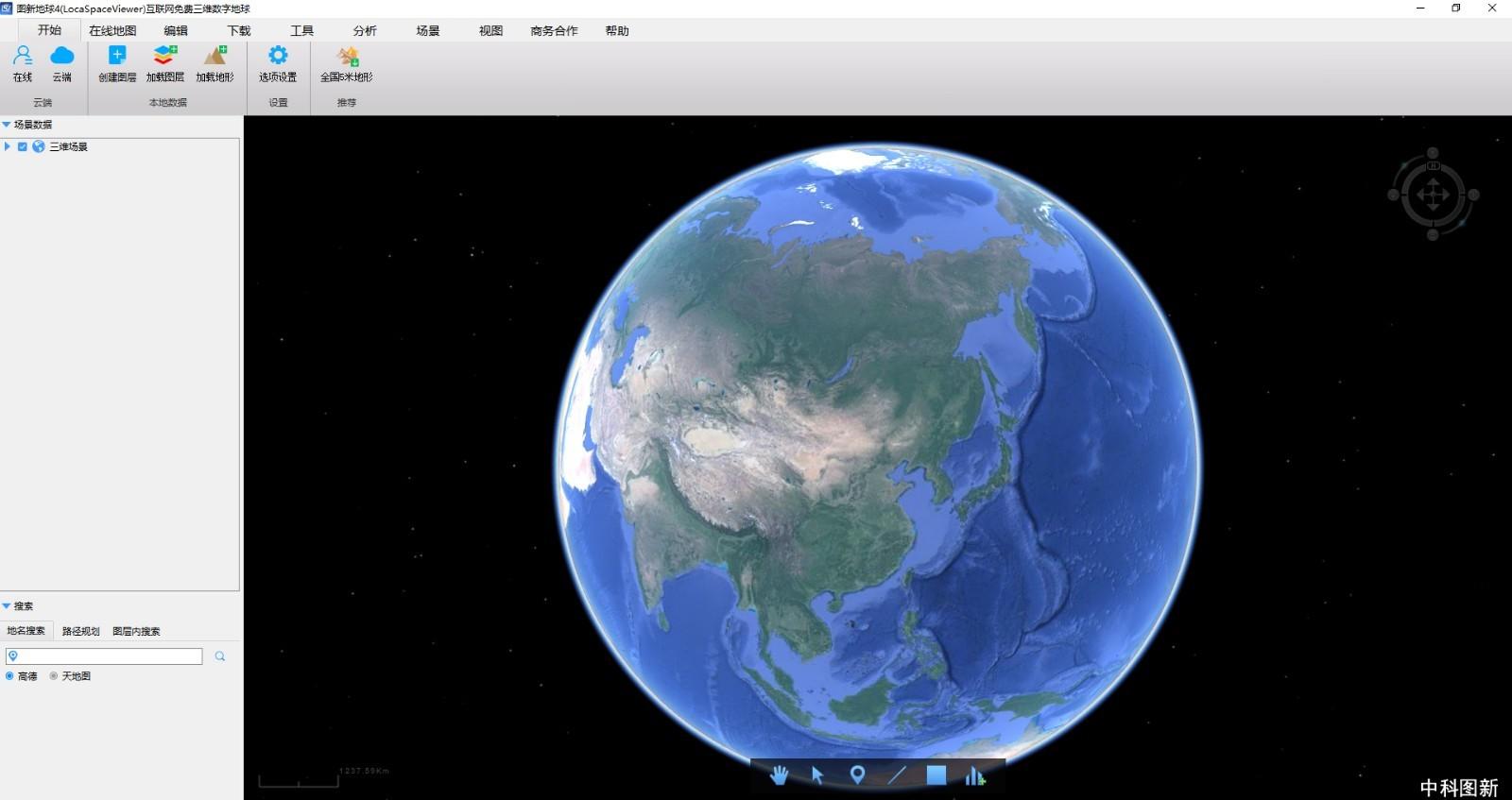 LocaSpace Viewer软件截图1