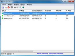 PingInfoView软件截图1