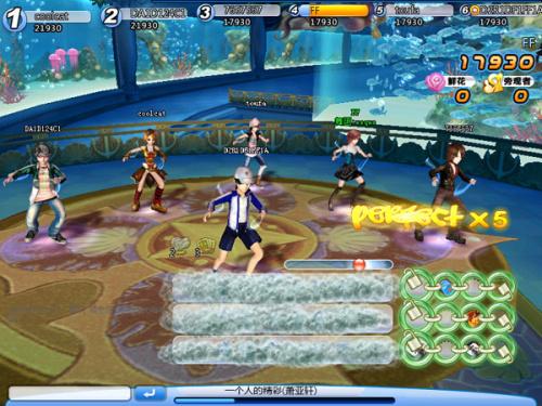 QQ炫舞软件截图3