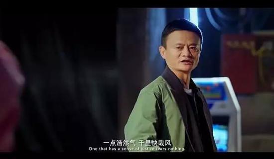 马云,江湖再见!