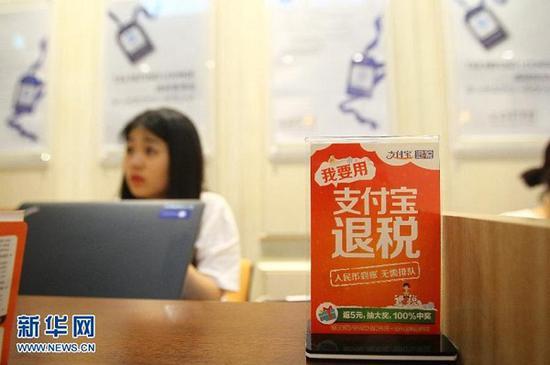 罗伯特·哈基特:中国为什么要推出数字货币?