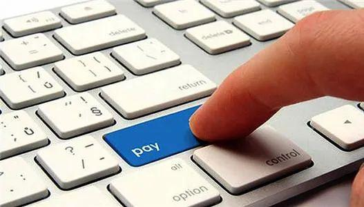 为何拼多多、字节跳动、携程一定要拿下支付牌照?