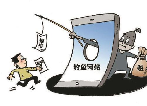 """2万余部苹果手机的账号密码竟被""""出卖"""""""