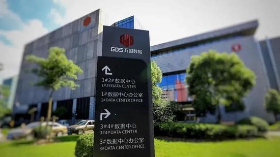 万国数据回港二次上市:明星股东背书 预计募资129.4亿港元