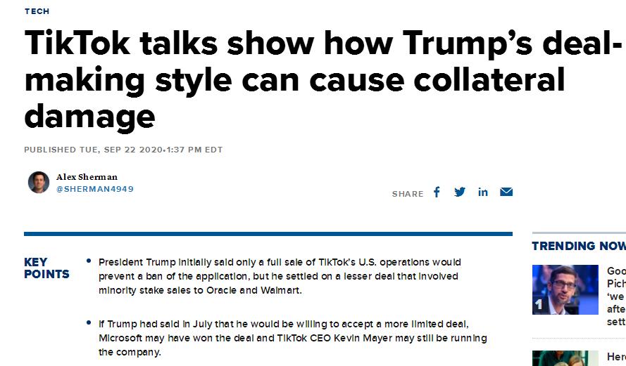 """美媒披露""""美式豪夺""""TikTok细节 多国媒体警告""""打压""""或将扩大"""