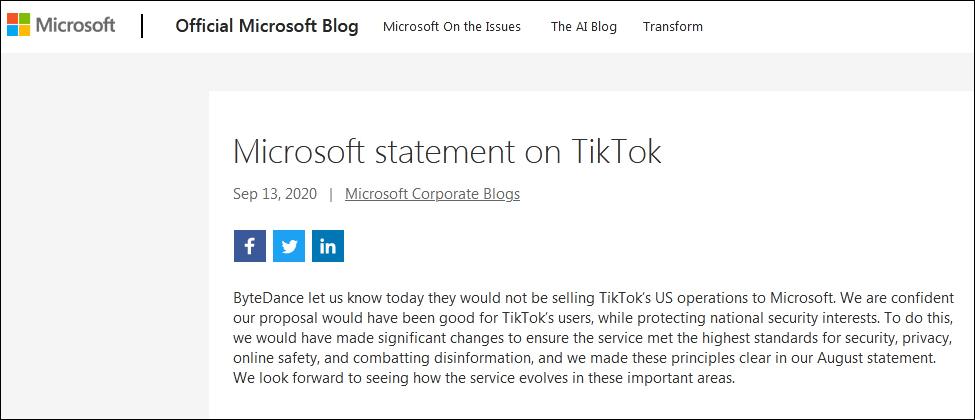消息人士:TikTok美国业务既不卖给微软,也不卖给甲骨文