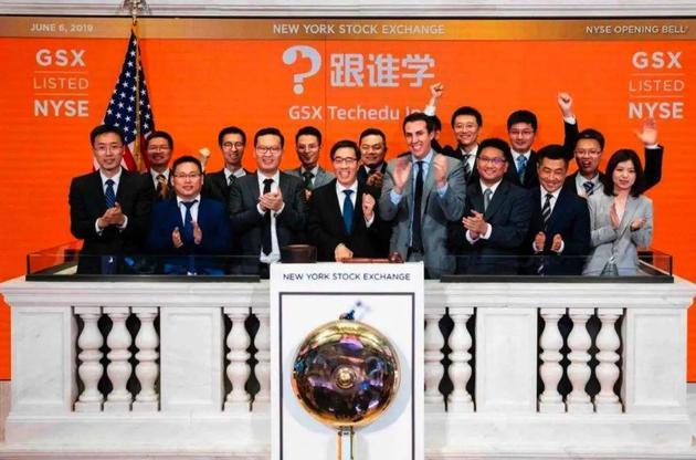 新东方再传赴港二次上市:年底完成 募资至少10亿美元