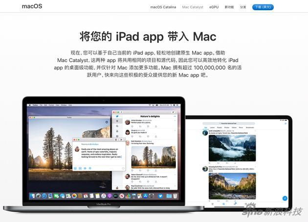 苹果尝试打通iPadOS和macOS之间那堵墙